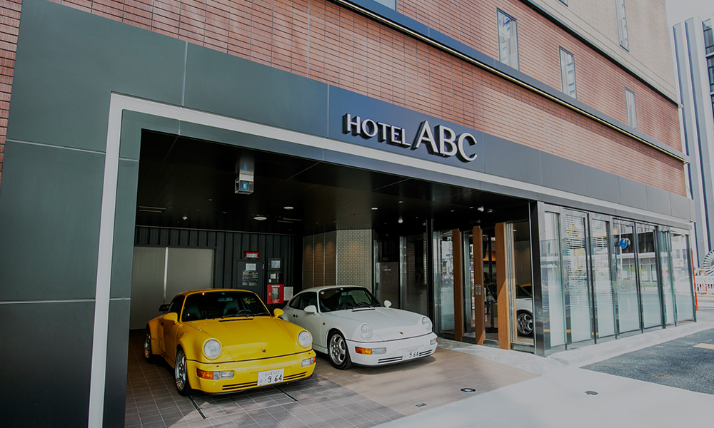 ABC HOLDINGS